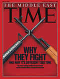 Time Magazine Cover July 17