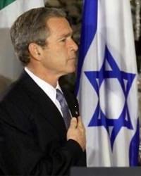 President Bush Israeli flag