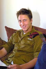 Jacob Fine IDF