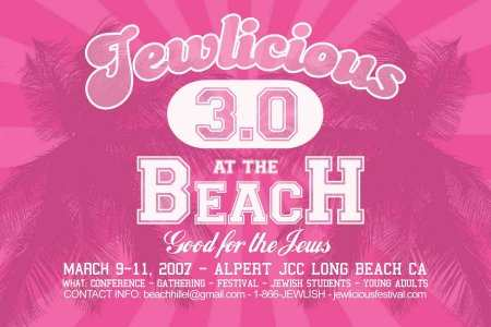 jewlicious @ the beach 3.0 advert