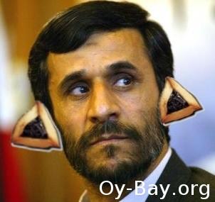 Ah-Haman-inejad with Hamantaschen ears and Oy Bay Logo
