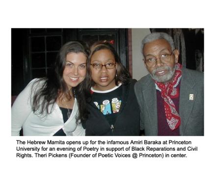 Vanessa Hidary, Hebrew Mamita Amiri Baraka