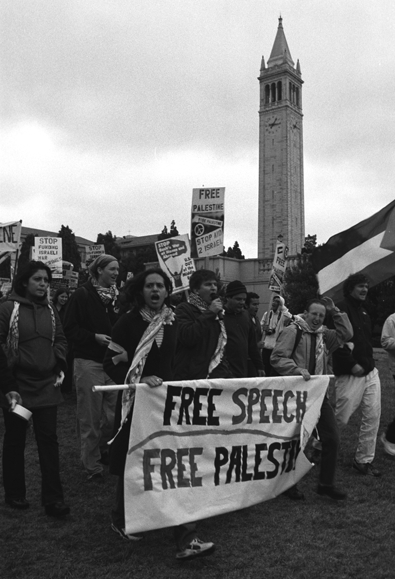 Students for Justice in Palestine Berkeley Campenile