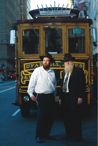 chabad cable car sf