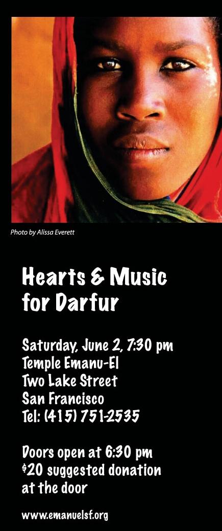 Darfur poster Emanu-El AJWS from Aleeza