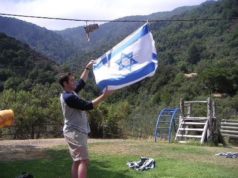 Oyster Israel flag