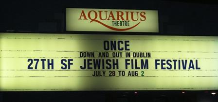 SFJFF in Palo Alto 2007