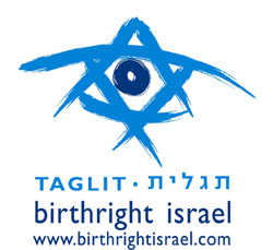 birthright-israel-logo1-smaller.jpg