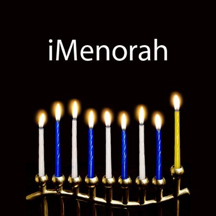 imenorah_440