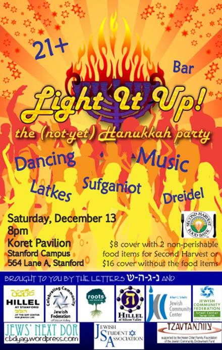 light_it_up_hanukah_party_440